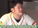 元巨人選手ドラフト2位の宮本武文容疑者を逮捕 風営法違反容疑
