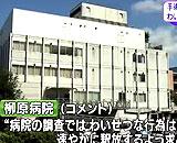 外科医が手術直後の女性患者をなめた疑惑の裁判、医師に逆転有罪判決 = 東京高裁