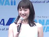 【動画】 綾瀬はるか、ブルブル震える新CMにファン歓喜ww 「プッチンプリン!」「牧場しぼり!」