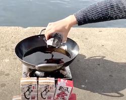 名古屋のユーチューバーさん生きたクサガメを熱した油に投入してしまう。