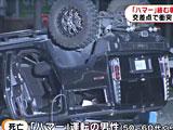 【画像】 一宮市の交差点でハマーが軽乗用車と衝突、はずみで別の軽乗用車とも衝突 ハマーの運転手死亡