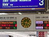 【画像】 東武スカイツリーライン・大袋駅で人身事故 「めっちゃ衝撃」「死体はバラバラ」「観ちゃった・・」 電車遅延で騒然
