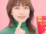 【動画】 川口春奈の新CMがヒワイ過ぎると物議ww 「ツィンツィン」「ギリだなww」