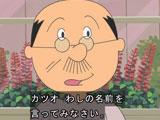 【動画】 「サザエさん」波平にもう一つの名が存在か、まさかの厨ニ展開に視聴者騒然ww