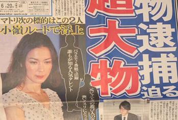 【悲報】紅白歌合戦出場の大物人気歌手に薬物疑惑の模様wwww