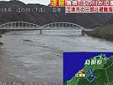 【動画】 島根・江の川が氾濫 冠水した現地の様子