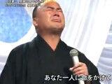 【動画】「うたコン」細川たかしが大号泣、涙止まらず歌えず 視聴者も涙
