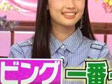 【画像】 広瀬すずちゃん(22)の私服が、こちらww