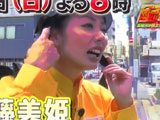 【動画】 安藤美姫、配達できないのを スタッフのせいにして批判噴出 「逆切れ」「性格悪すぎ」「マジで無理」「文句ばかり・・