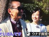 【動画】 ブラタモリでまさかの「タモリ倶楽部」のテーマソングが流れ視聴者騒然wwNHKに感心する視聴者も