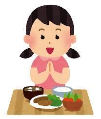 【あるある】ごはんを食べる前に小声で「いただきます」って言う女の子っていいよね説。
