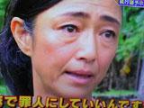 高樹沙耶「日本人の名前に麻美とか麻子とか麻生さんとか多いけど、大麻が恐ろしいものだとしたらなんでこんな名前をつけるの?」