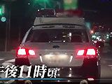 神戸で怪事件・・ 路上に意識不明の中2少女、直前に「歩けない」と自ら通報 高架から転落か