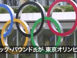 東京五輪を「1年延期する可能性」 IOCの最古参委員ディック・パウンド氏が言及