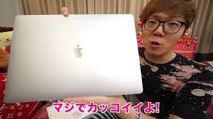 1TBにすれば48万円で済むMacbook Proをわざわざ4TBを選択し80万円で購入するヒカキン