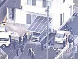 【動画】 広島市・安芸区の住宅で女児と男女の血まみれ遺体が発見される