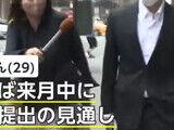【画像】 小室圭さん、鼻マスク顎マスクの記者とカメラマンに追い回された被害者だった