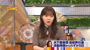 【放送事故】指原莉乃さん「木下優樹菜夫妻に本当に誰か憧れてたんですか?」←これwwww