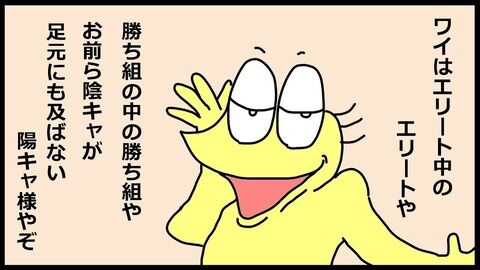 YouTube→YouTuber なんJ→???