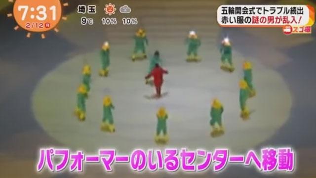 【動画】平昌五輪 開会式でキ〇ガイが2度にわたって乱入wwwwwwww