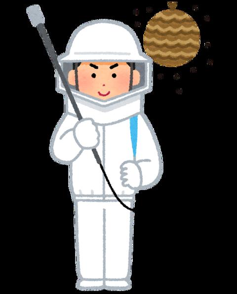 ヒカキン「ブンブンw(動画投稿)」←年収8億 ぼく「ブンブンw(蜂駆除)」←年収300万