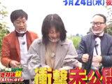 太川陽介がバス旅で衝撃告白した「ウソをつく理由」と「怒ったマドンナ」とは?