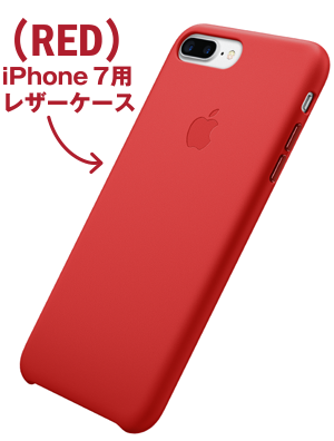 iphone7-product-red-04