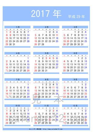 calendar2017-07-1