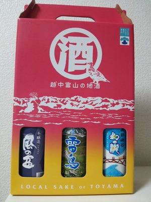 toyama_sake