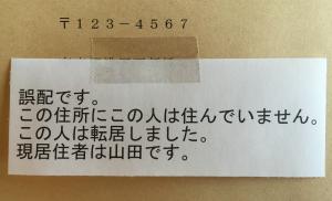 note-395529-i1-img