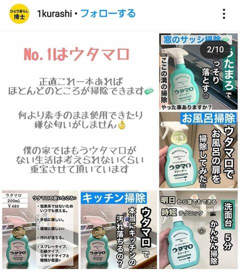 BeautyPlus_20201228112755549_save