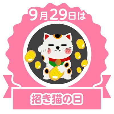 stamp_0929