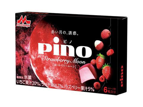 20190610-strawberrymoon03