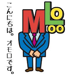 omoloman_w001