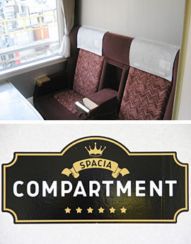 img_compartment_01