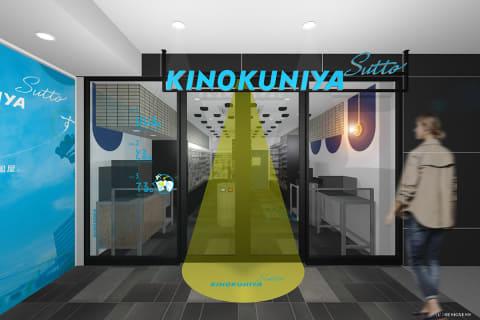 kino_01_s