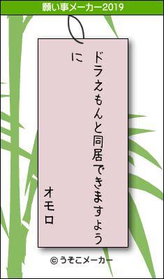 2019.7七夕