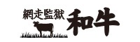 bnr_kangokuwagyu