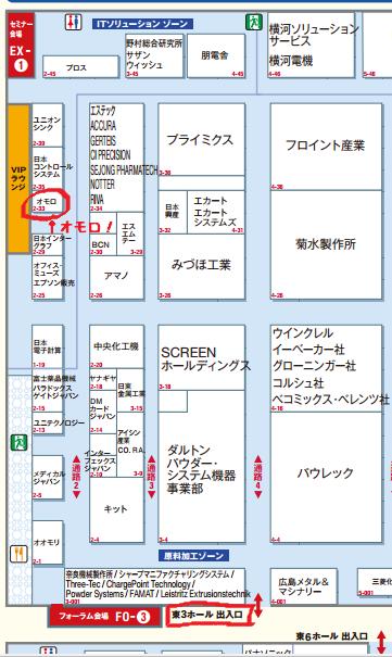 インターフェックスmap