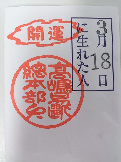 DSC_1616