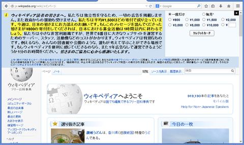 wiki_gazou