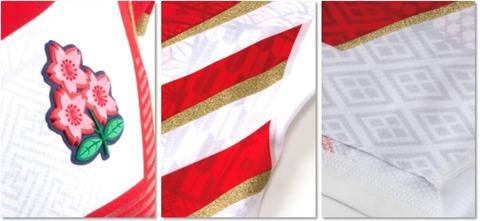 rwc2019_japan-Jersey-uniform02-1024x471