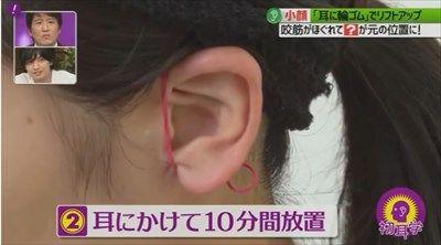 hatumimi1009-04