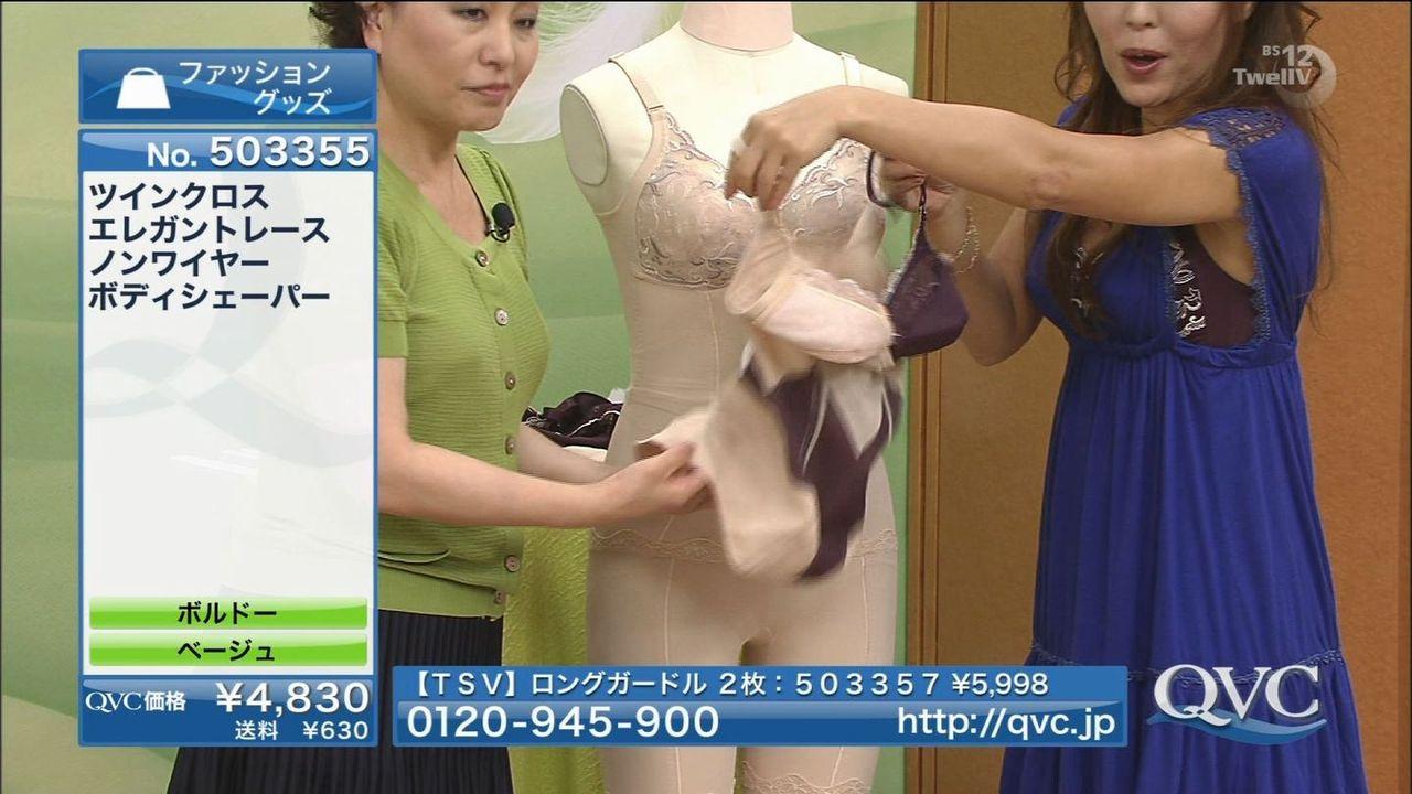 テレビショッピングで映った熟女たちのパンチラ胸チラ画像11