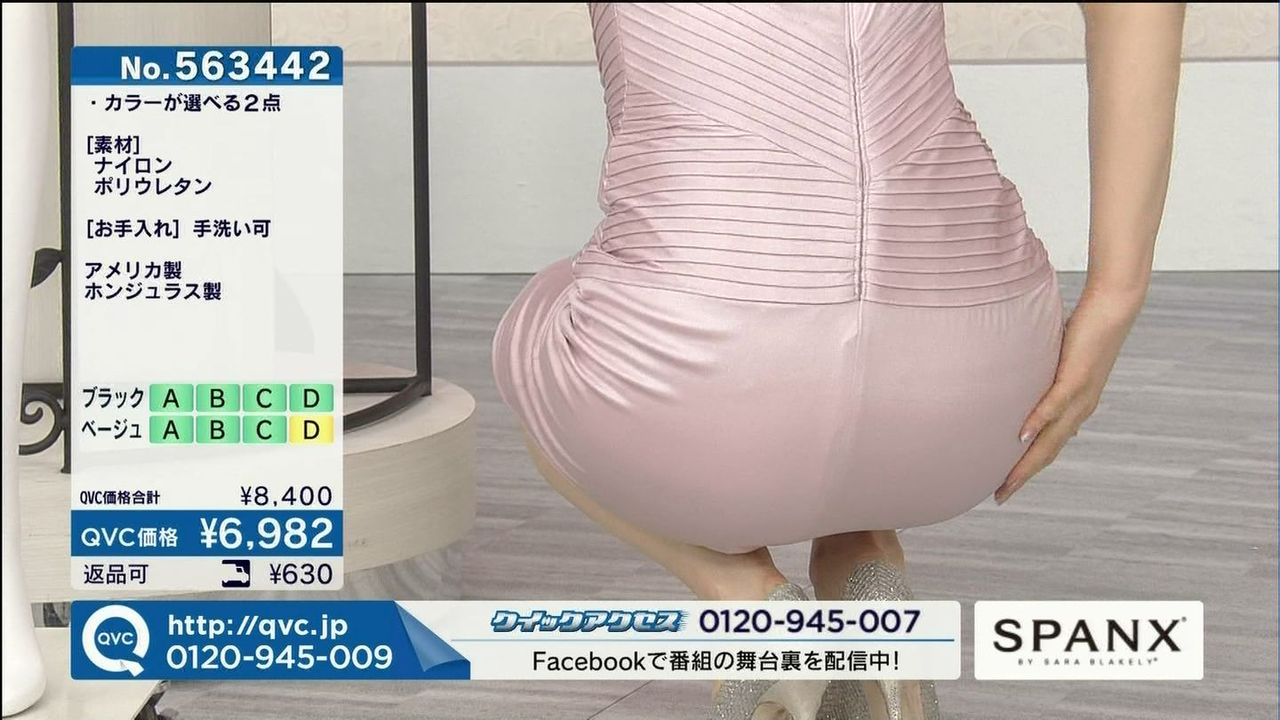 テレビショッピングで映った熟女たちのパンチラ胸チラ画像3