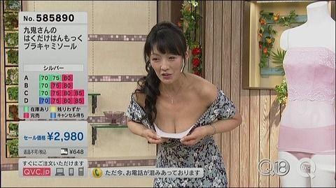 テレビショッピングで映った熟女たちのパンチラ胸チラ画像4