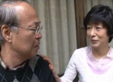 70歳になったお父さんとの老人夫婦の生活だけでは満足出来ないおばあちゃん!