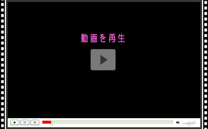 無修正セックス動画