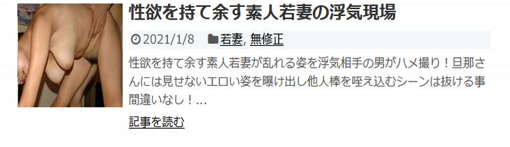 モーション 撮り 東京 ハメ