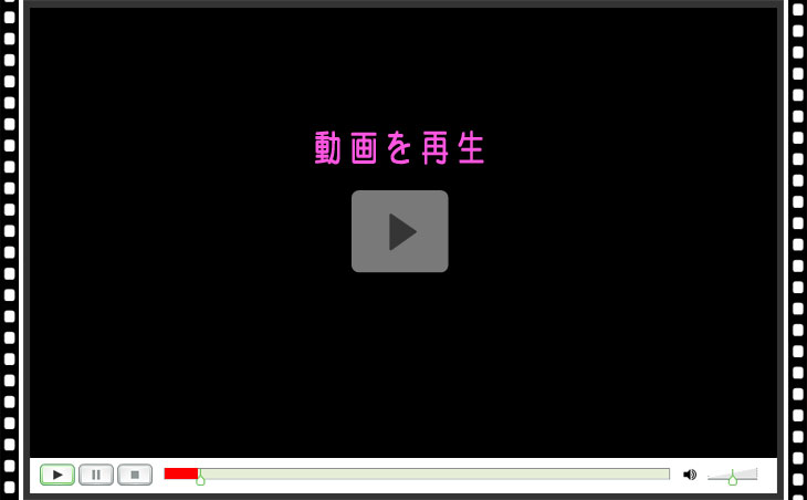 熟女セックス動画
